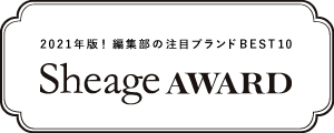Sheage AWARDとは