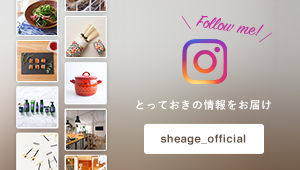 Sheage公式インスタグラム